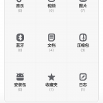 Screenshot_2014-07-20-21-03-10