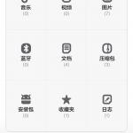 Screenshot_2014-07-20-21-03-10