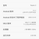 Screenshot_2016-02-26-18-27-00_com.android.settings
