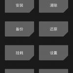 screenshot_2016-11-16-12-50-27