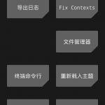 screenshot_2016-11-16-12-50-35