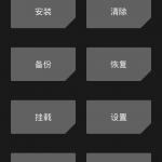 xiaomi6_1