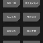 xiaomi6_4